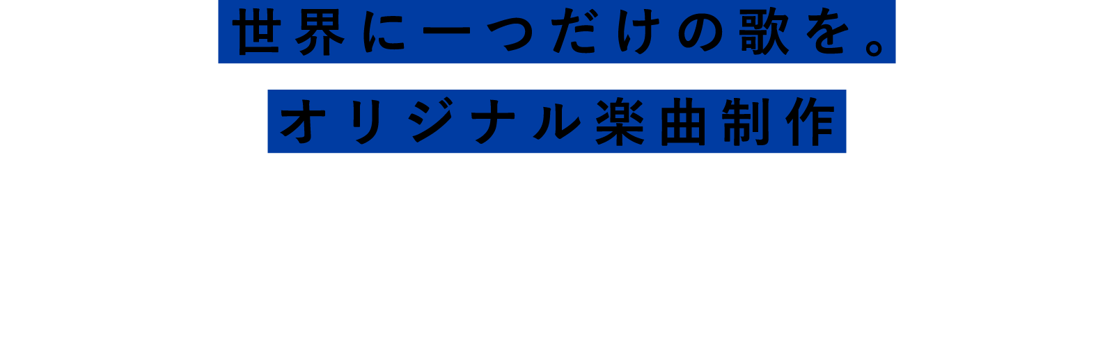 合同会社 ARTWINGLABEL